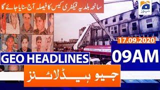 Geo Headlines 09 AM | 17th September 2020