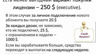 Свой собственный бизнес из дома(, 2012-07-09T12:08:50.000Z)