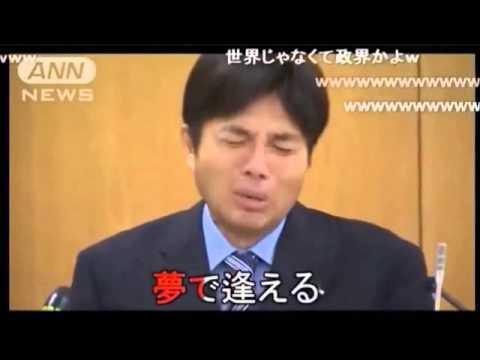 【MAD金爆公認】 野々しくて 【号泣会見議員・野々村竜太郎】