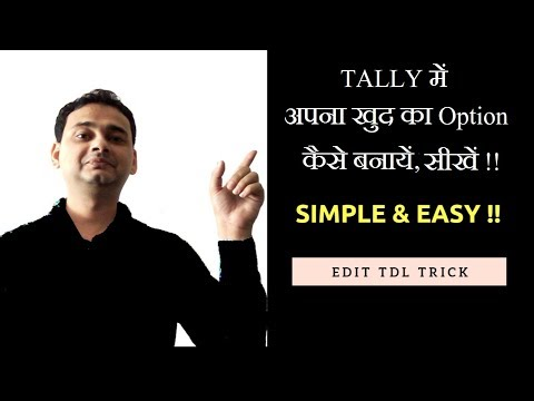 Edit TDL: Make Own Option in Sales/Purchase/Payment/Receipt Voucher (Actionable!) in Tally ERP9