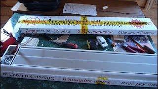 видео Инфракрасные обогреватели с терморегулятором для дачи и дома