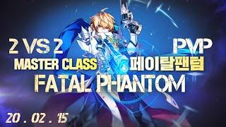 [엘소드 / Elsword KR] 페팬 공대 Fatal Phantom 2v2 PVP - 20.02.15