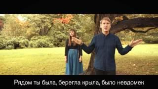 """Калинов Мост """"Родная"""" (жестовое пение)"""