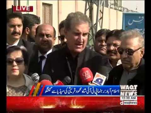 Pti Leader Shah Mehmood Quershi Media Talk
