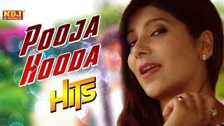Pooja hooda hits   पूजा हुड्डा हिट्स   haryanvi songs jukebox   non stop haryanvi songs   ndj music
