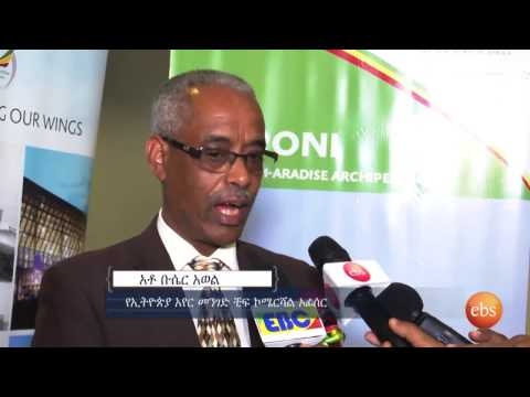 What's New: Ethiopian Airlines Launch Direct Flights to Moroni, Comoros