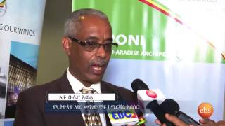 Ethiopian Airlines Launch Direct Flights to Moroni ,The Capital City of Comoros