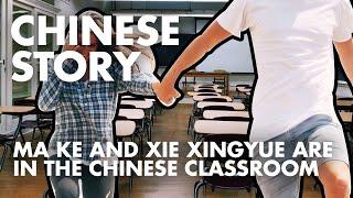 Learn Chinese | Lower Intermediate Mandarin Conversation | HSK 2 Listening Practice  VII.I