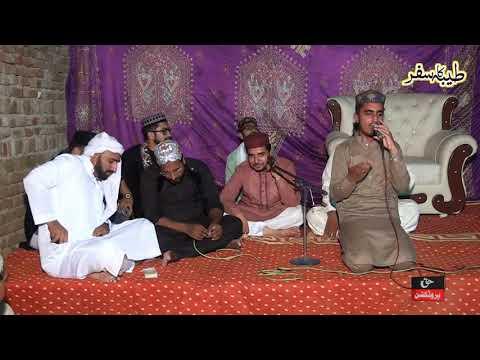 Beautiful Naat Sharif - Allah Hoo Allah Hoo - Muhammad Hasnain Ali Qadri