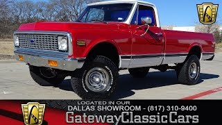 Classic Cars For Sale In Texas — Neobux Bg