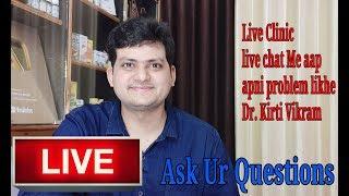 Dr kirti vikram singh LIVE CLINIC ASK UR PROBLEM #729 27/5/2019