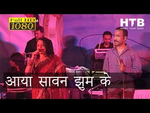 Aya Sawan Jhoom Ke | Mayur Soni | Mohammed Rafi, Lata Mangeshkar | Dharmendra