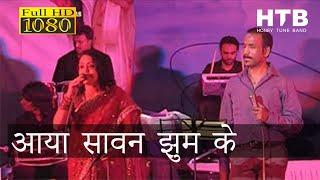 Mayur Soni - Aaya Sawan Jhumke