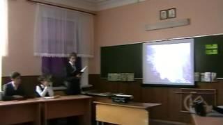 Открытый урок Биологии в 8 классе 2012-2013