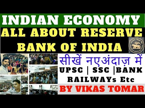 Economics 1.5-All About Reserve Bank of India Part-1 English {हिंदी}  by Th. Vikas Tomar
