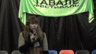 Татьяна Путятина. О формате фестиваля Тавале (04.10.2011).