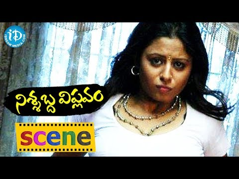 Sunakshi Romance With Surya Rao - Nishabda Viplavam Movie || Romance of the day