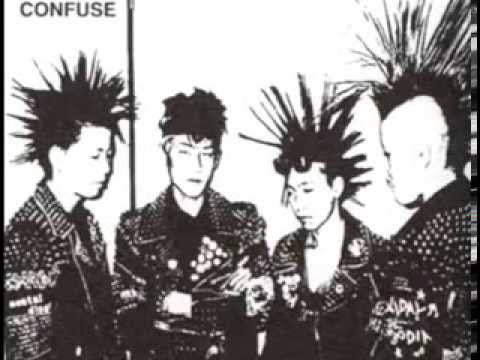 Confuse - hunger ('84)