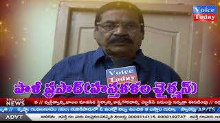 paly prasad chairman chenetha hastha kalalu wishesh to voice today    voice today