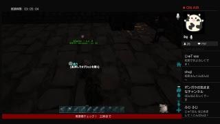 なつぴさんと視聴者さんとARK  恐竜園を作る!! [初見さんいらっしゃい] thumbnail