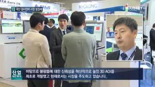 국산 '3D AOI', 세계 광학검사장비 시장 주도