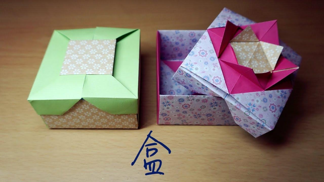 Hello Malinda  Origami Tutorial  Box  Tomoko Fuse  W   Sub