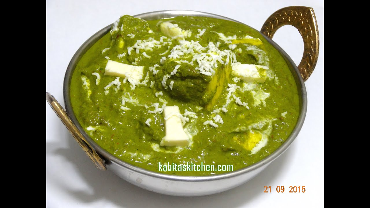 Palak Paneer Recipe-How to Make Easy Palak Paneer-Spinach and Cottage ...