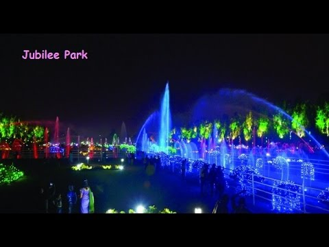 Jubilee Park Lighting Night A
