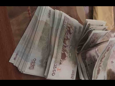 HOW TO MAKE MONEY IN KENYA