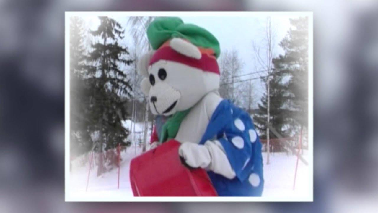Ti-Ti Nalle - Pulkkamäki (musiikkivideo) - YouTube