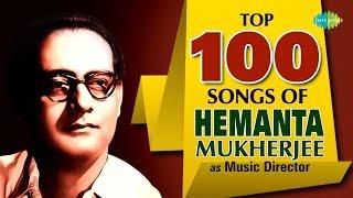 Top 100 Songs Of Hemanta Mukherjee as Music Director