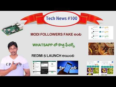 Tech News In Telugu #100: Redmi 5, Modi,Twitter,Whatsapp,Trai,UPI