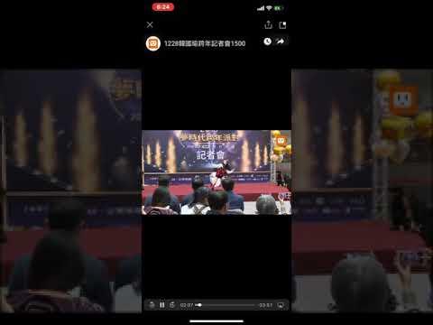 2019夢時代跨年記者會 蘋果家族受邀開場表演 107.12.28