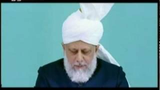 MARTYRDOM OF PROFESSOR MUHMMAD YOUSAF IN LAHORE PAKISTAN (AHMADIYYA PERSECUTION)