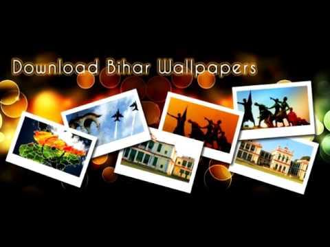 Jai Bihar Jai Bihar Jai Jai Jai Jai Bihar by Bharplus Web Portal