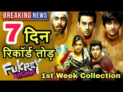 Fukrey Returns 1st Week Collection | Super Duper Hit | Box Office Collection