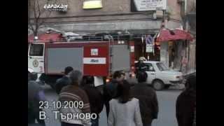 Взрив газова бутилка 20.03.2010