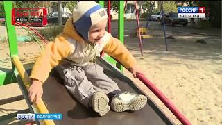 Русфонд: Ване Сорокину нужна помощь