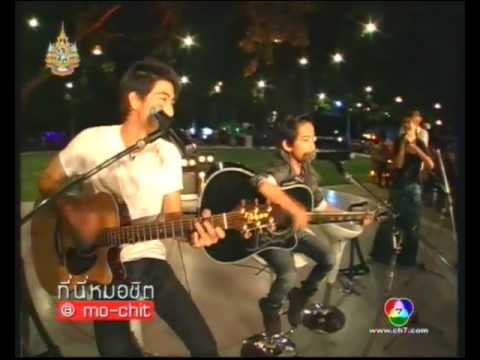 [110828] ซมซาน - Mark & Tono - Pim Mada Cut @Teenee Mochit (CH7)
