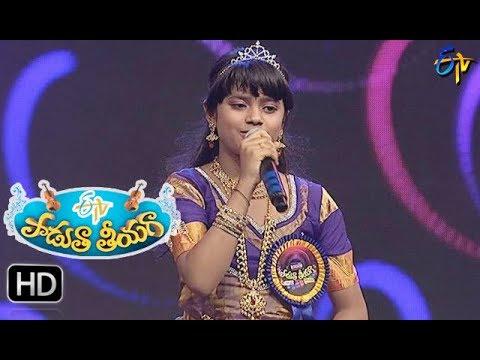 Nenu pakka local Song | Jaahnavi Performance | Padutha Theeyaga |22nd October 2017 | ETV Telugu