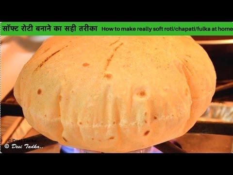 How to make soft Roti , Phulka , Chapati | Indian Flat Bread recipe |step by step Roti recipe | Roti