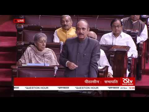 Sh.Ghulam Nabi Azad's comments on Demonetisation of Currency