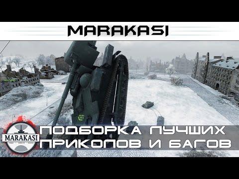 Фан-видео по игре World of Tanks, творчество игроков