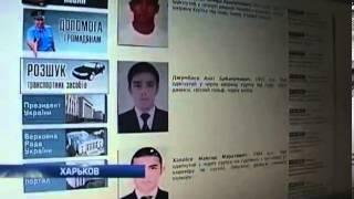Студентов из Туркменистана подозревают в убийстве с...(Студентов из Туркменистана подозревают в убийстве соотечественника - Подробности - Интер - 16.01.2014 Students from..., 2014-01-16T20:08:24.000Z)