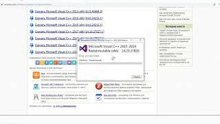 Запуск программы невозможен, так как на компьютере отсутствует VCRUNTIME140_1.dll