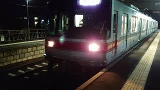 長野電鉄3000系 本郷駅発車