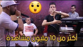 Clip Live Bilel Tacchini 2M19  يا عمري صيف دخل