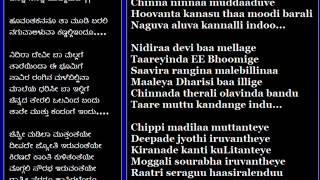Yesudas Kannada Beautiful Song Jo Jo Laali Naa Haaduve Chinna Ninna Muddaduve