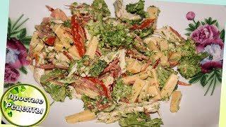 Очень вкусный салат с капустой Брокколи