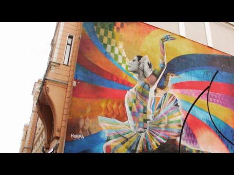 Московские граффити известных людей России оказались в зоне риска